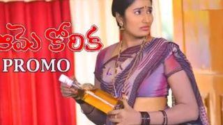 South indian actress swathi naidu