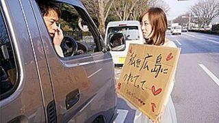 Shiori Yamate in Hitchhiker Shiori Yamate sucks cock and gets cum - JapanHDV